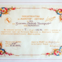 Certificate of Master Luthier